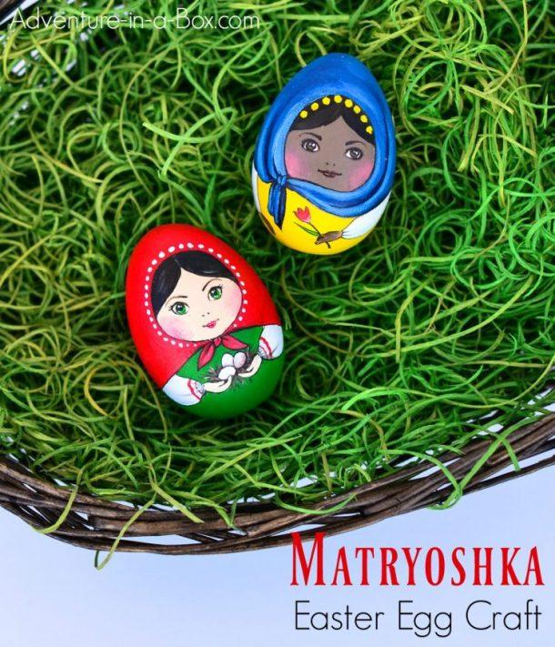 Décor d'oeufs de Pâques 2020: 15 idées créatives de décoration d'oeufs de Pâques à essayer cette année (partie 5)